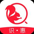松鼠识惠 V1.1.5 安卓版