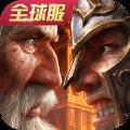 文明霸业 V3.1 安卓版