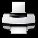 辰禾简易快递单打印软件 V1.0 官方免费版