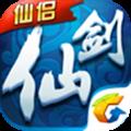 仙剑奇侠传online V1.0.570 安卓版