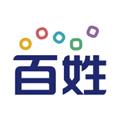 百姓网 V9.7.6 苹果版