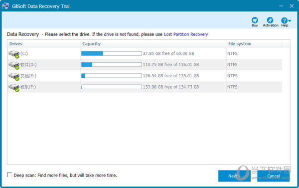 Gilisoft Data Recovery