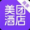 美团酒店商家版 V3.9.1 安卓版