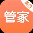 美团管家 V2.16.2 安卓版