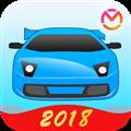 驾考宝典 V2.0.4 iPhone版