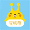 麦咭萌 V1.3.0 iPhone版