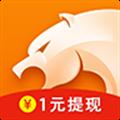 猎豹浏览器 V4.75.1 安卓版
