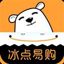 冰点易购 V1.0.7 iPhone版