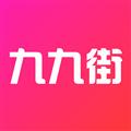 九九街 V1.0.4 安卓版