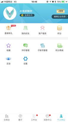 金奇点 V2.6.10 安卓版截图1