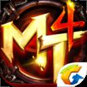 我叫MT4 V1.0 腾讯版