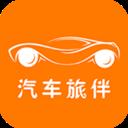 汽车旅伴 V0.0.31 安卓版