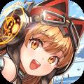 兵器少女 V1.0.7 安卓版