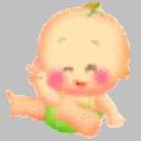 瓷都专业宝宝取名软件 V1.2 试用版