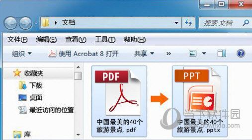 PDF365