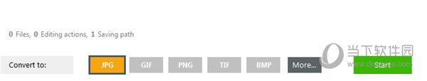 对软件需要使用的格式进行选择