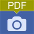 Foxit PDF Camera(PDF格式转换器) V1.0 安卓版