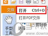 福昕PDF阅读器如何添加注释 PDF文件注释使用教程