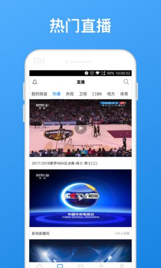 WTV影视大全 V7.2.6 安卓版截图2