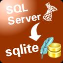 MysqlToSqlite(数据库转换工具) V2.2 官方版