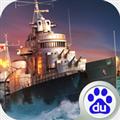 大洋征服者 V2.0.8 安卓版