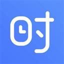 时光序 V1.3.1 苹果版