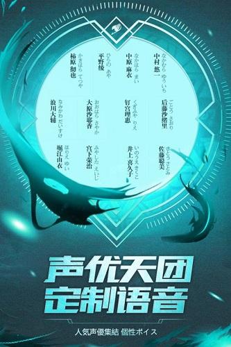 妖精的尾巴最强公会 V2.2.0.19 安卓版截图5