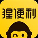 猩便利 V1.2.9 安卓版