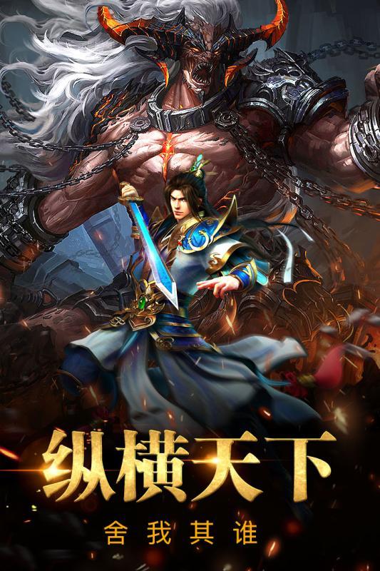 万道武神 V4.2 安卓版截图5