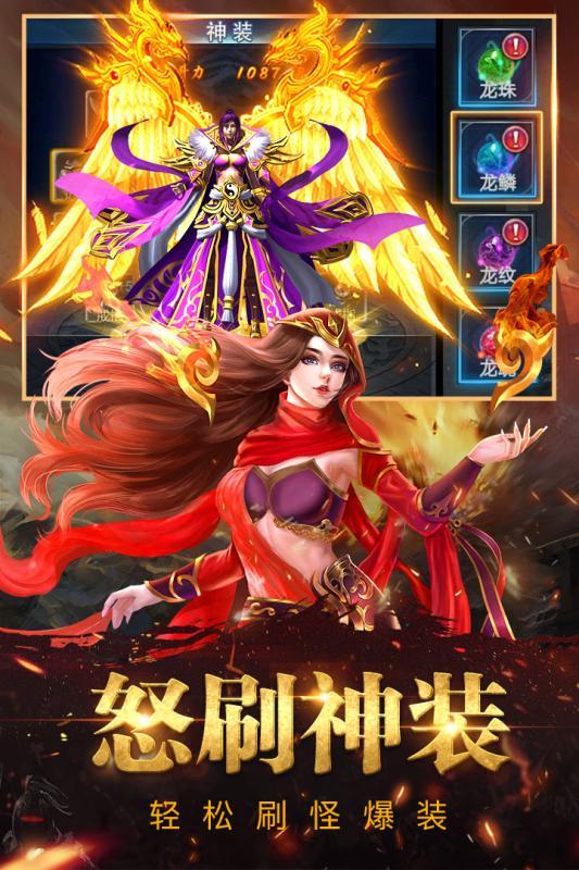 万道武神 V4.2 安卓版截图3