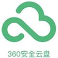 360安全云盘同步版 V1.1.6 Mac版