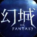幻城 V1.2.43 安卓版