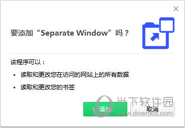 Separate Window