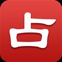 灵占算命八字星座 V21.8 安卓版