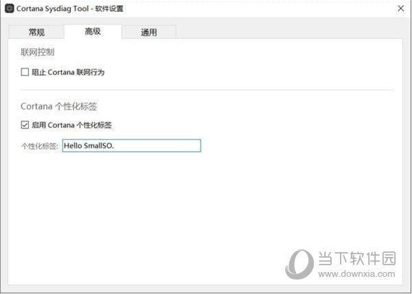 Cortana Sysdiag Tool