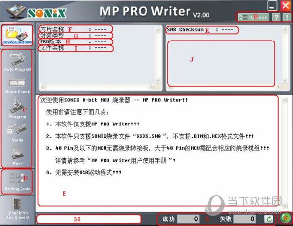 MP PRO Writer