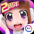 心动劲舞团 V1.5.6 安卓版