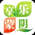 乐享蒙阴 V4.3.0 安卓版
