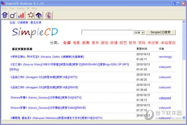 Simplecd Desktop