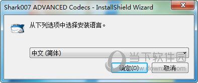 Win10Codecs 32位解码器