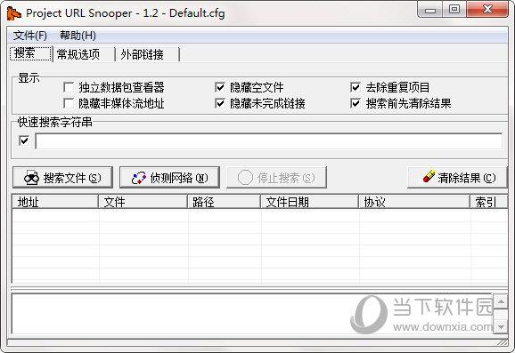 Project URL Snooper