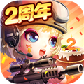 弹弹岛2 V2.1.6 安卓版