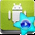 新星安卓手机格式转换器 V10.2.0.0 官方版