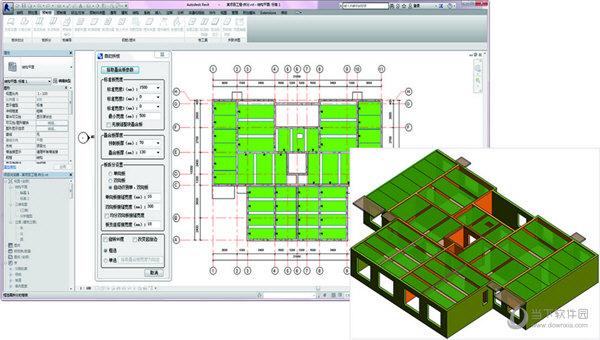 鸿业装配式建筑软件