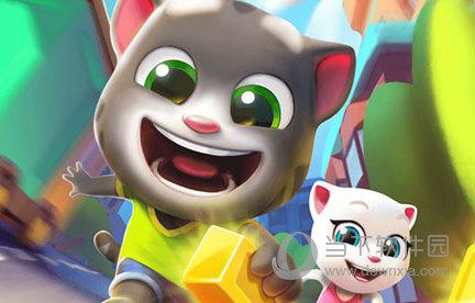 汤姆猫跑酷无限钻石版
