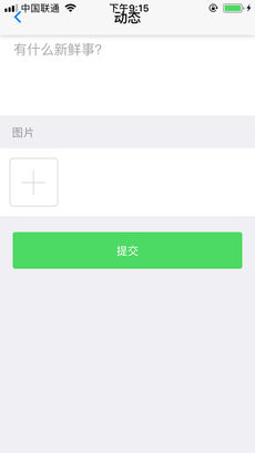 花客插花 V2.2.0 安卓版截图3
