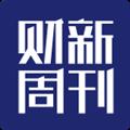 财新周刊 V4.0.1 安卓版