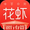 花虾金融 V7.2.0 苹果版