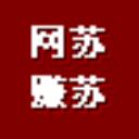 苏苏倒计时提醒软件 V1.0 免费版