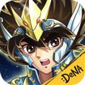 圣斗士星矢重生 V3.3.0 iPhone版